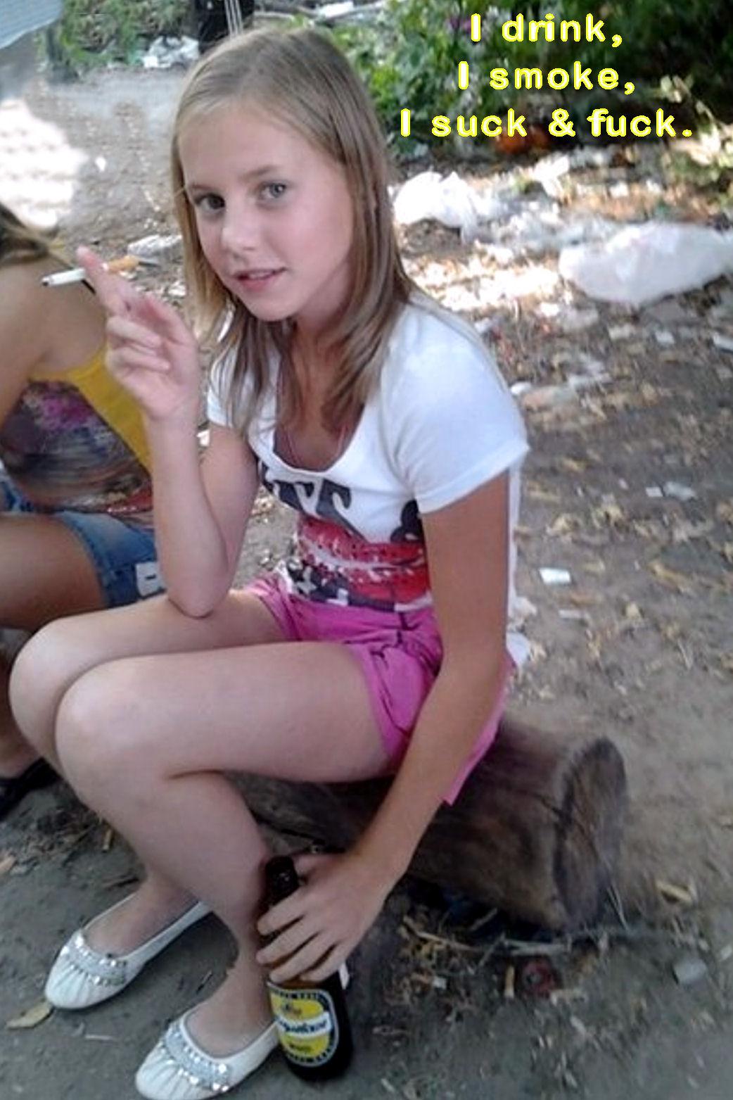 Фото писки маленькие девочки 9 фотография