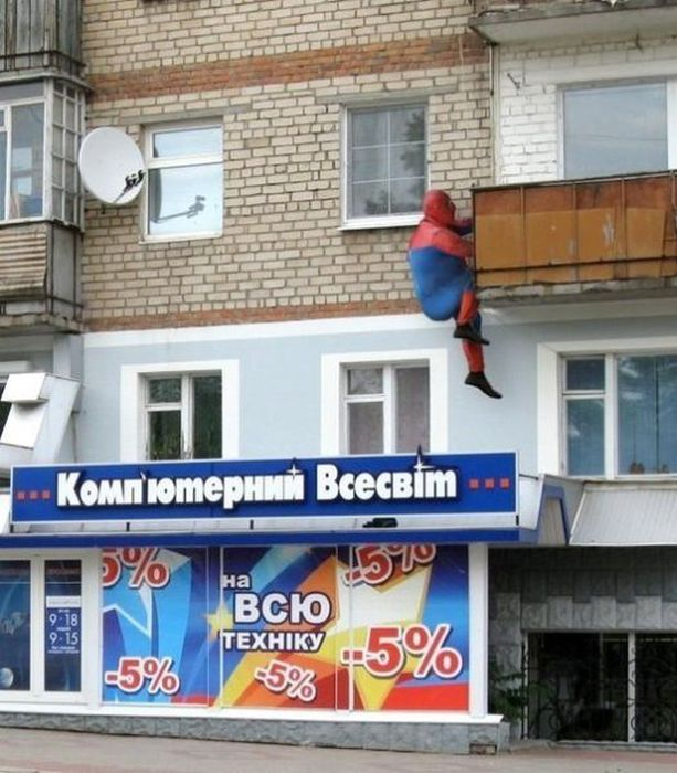Spiderman, Spiderman, Does whatever a spider can Spins a web, any size