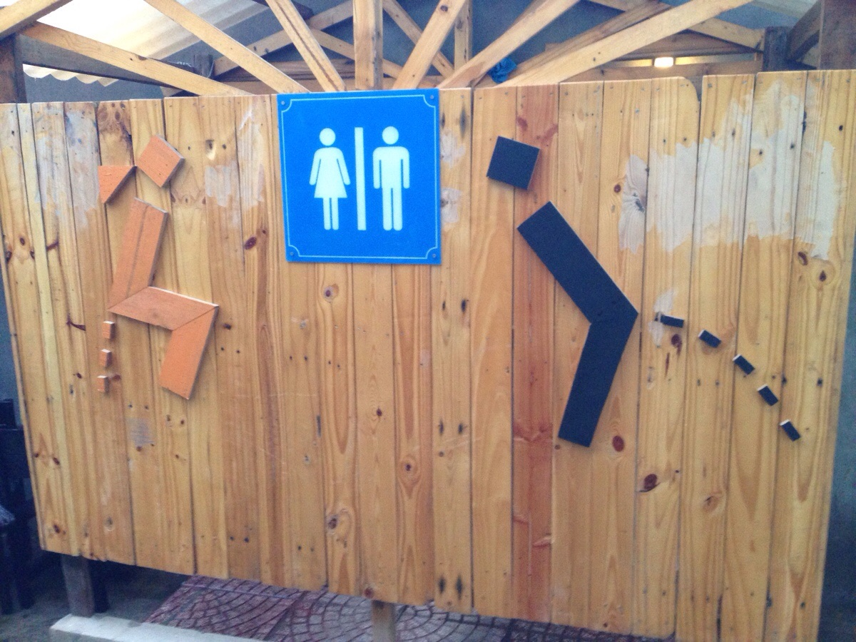 Is the men's side for super relaxed peeing or explosive diarrhea?