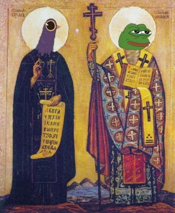 Praise PEK