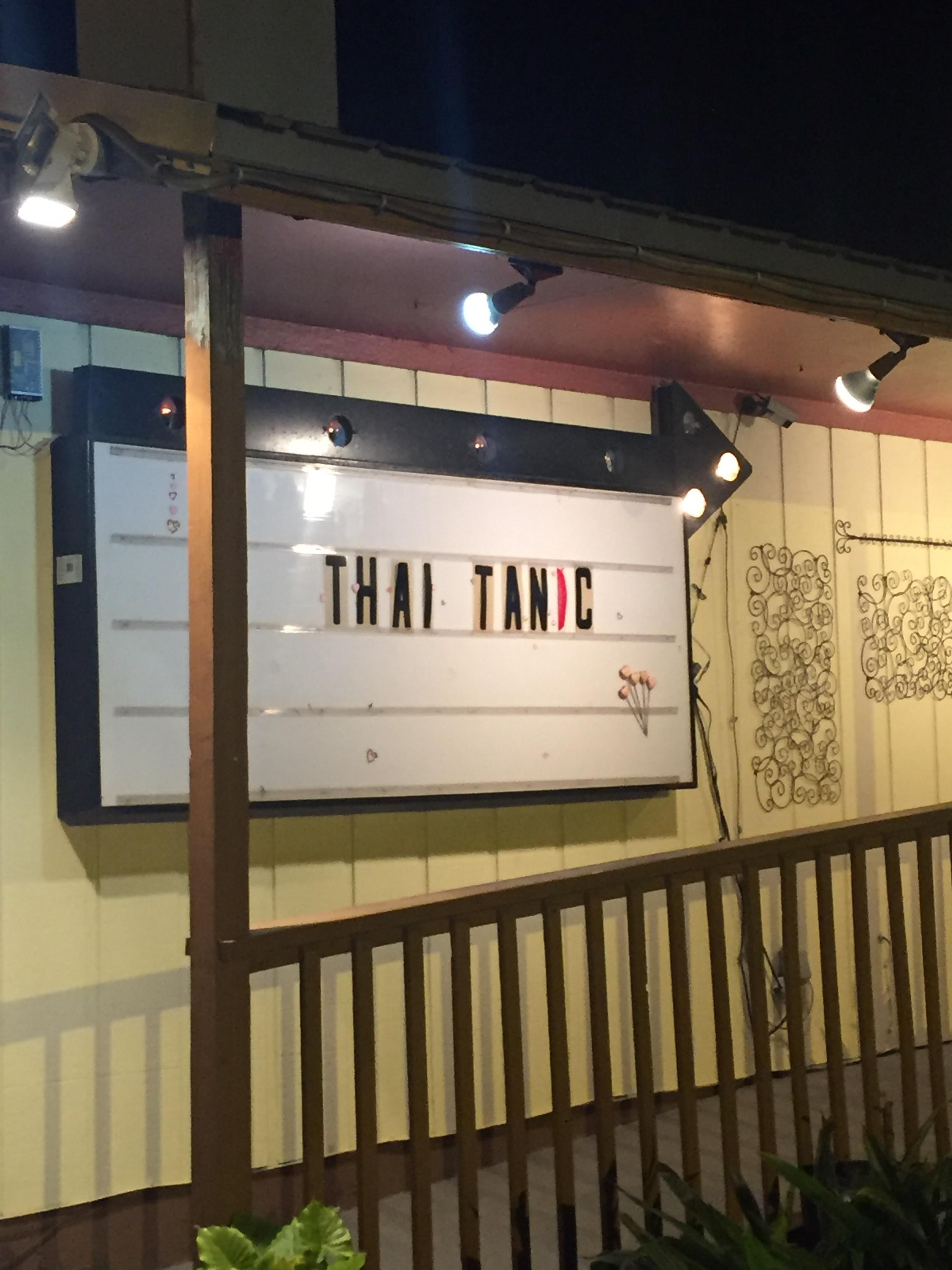 This Thai restaurant's name