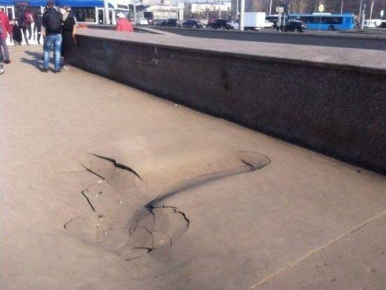 I tripped...