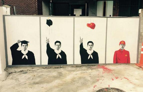 Street Art in Korea is very accurate. . .