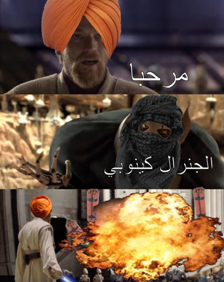 Hello there. General akbar.