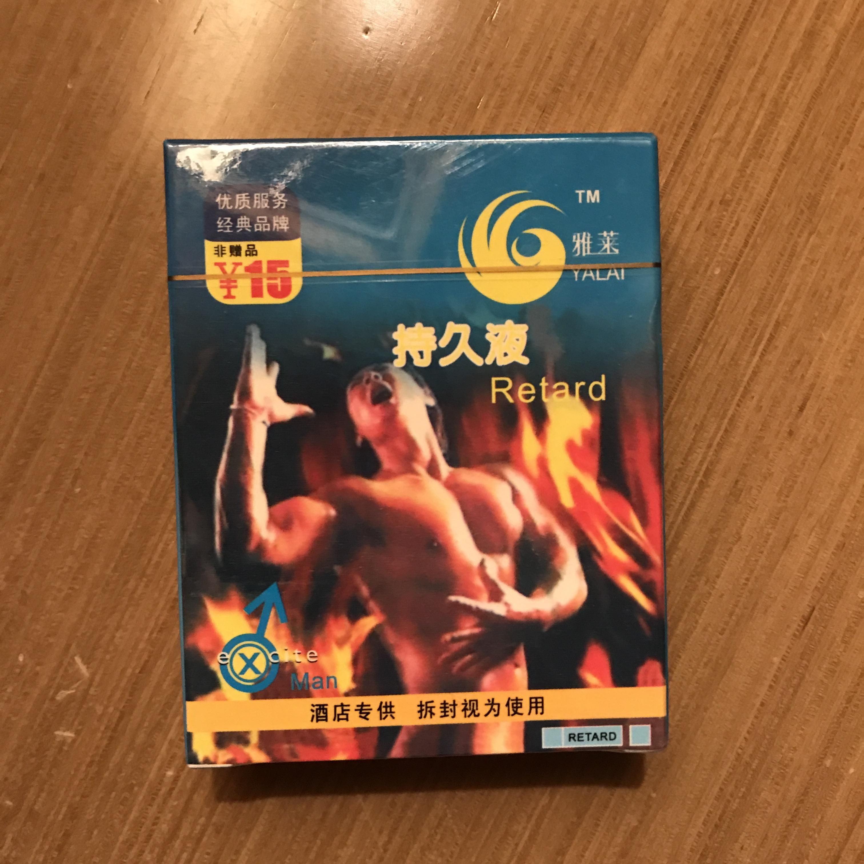 Condoms found in a Chinese hotel. For that special someone ;)