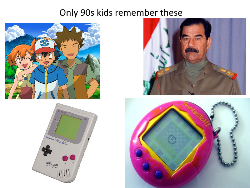 good old times