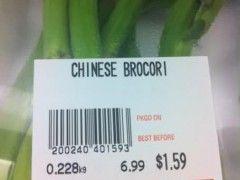 brocori
