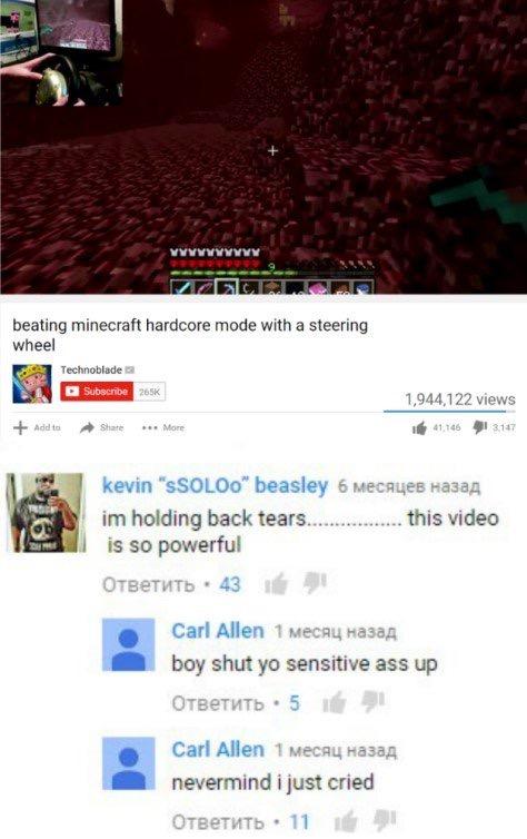 Powerful video