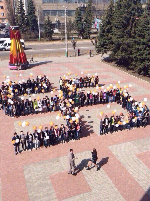 just Russian students trying to get the number 55