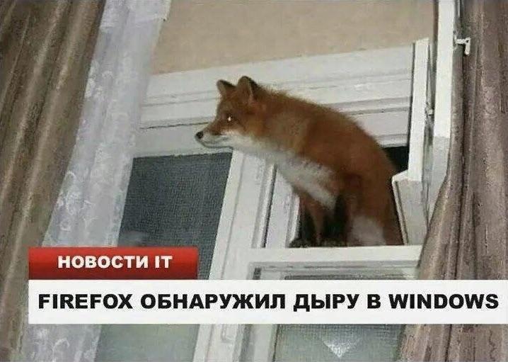 Windows exploit found by Firefox