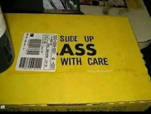 A well placed package label