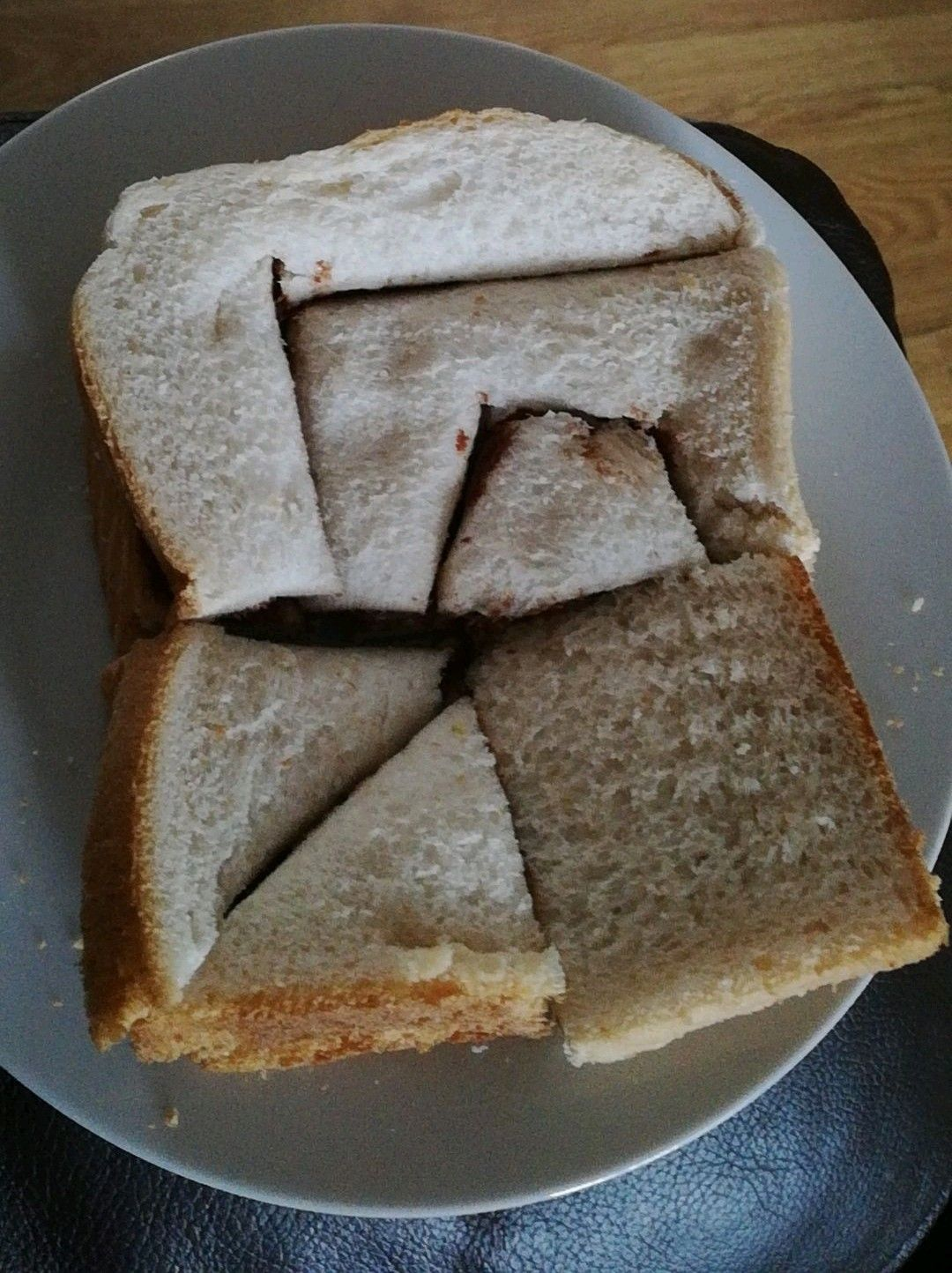 My girlfriend likes to cut my sandwiches into weird shapes just to watch me suffer.