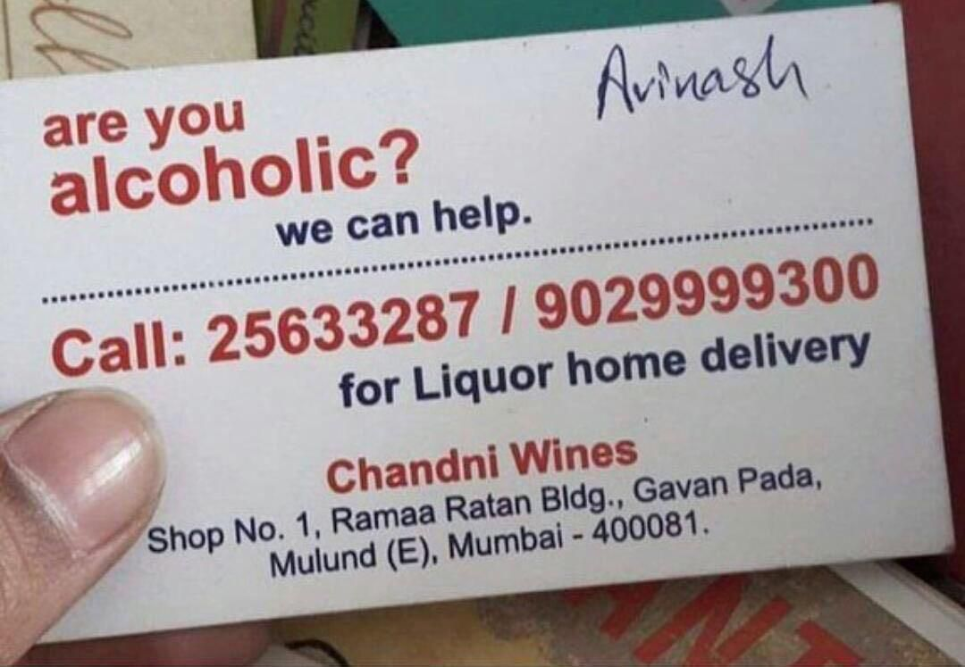 Only in India..