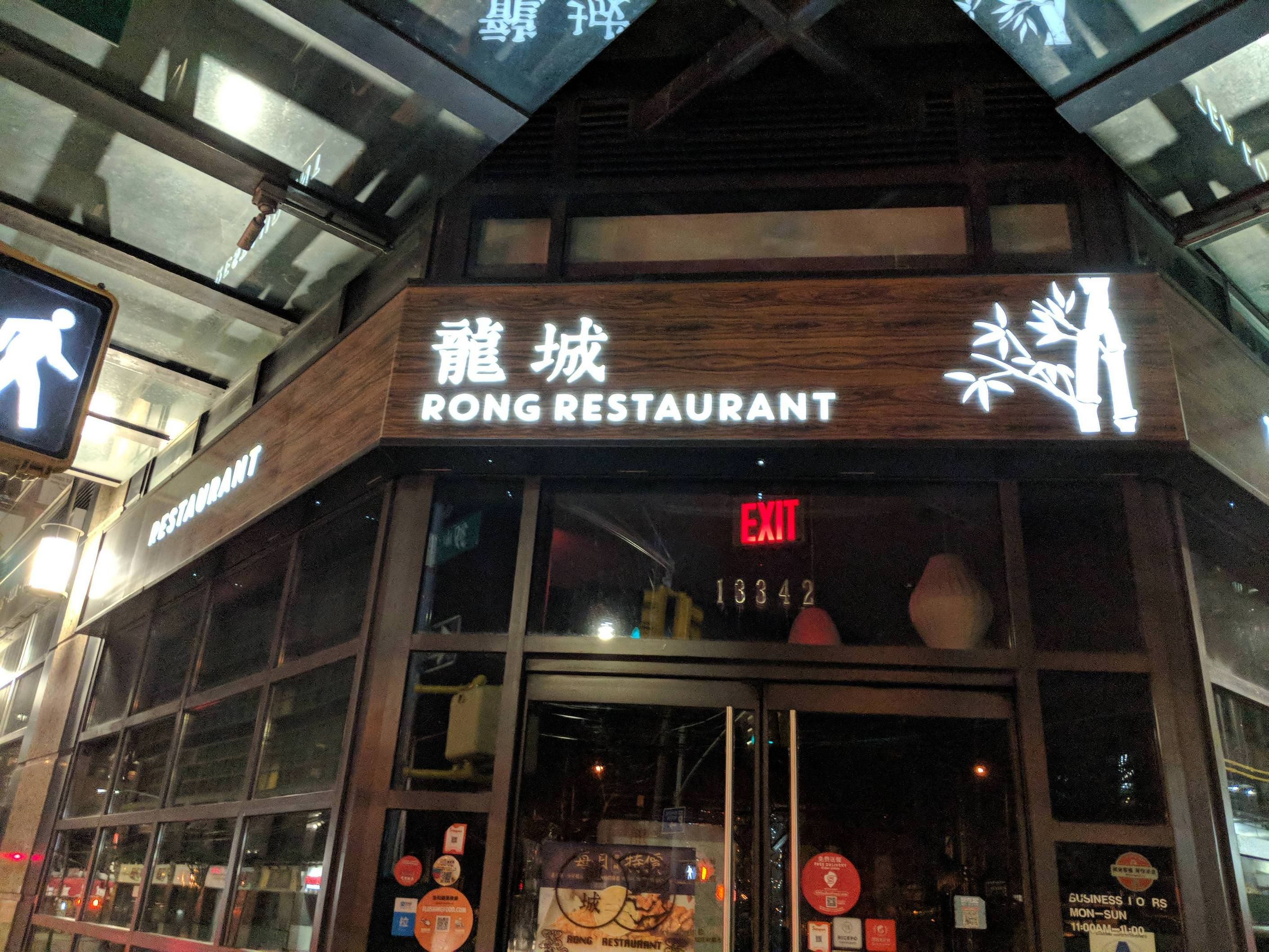 God damnit, I still can't find the right restaurant.