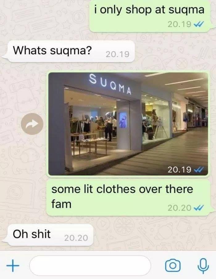Come shop at Suqma