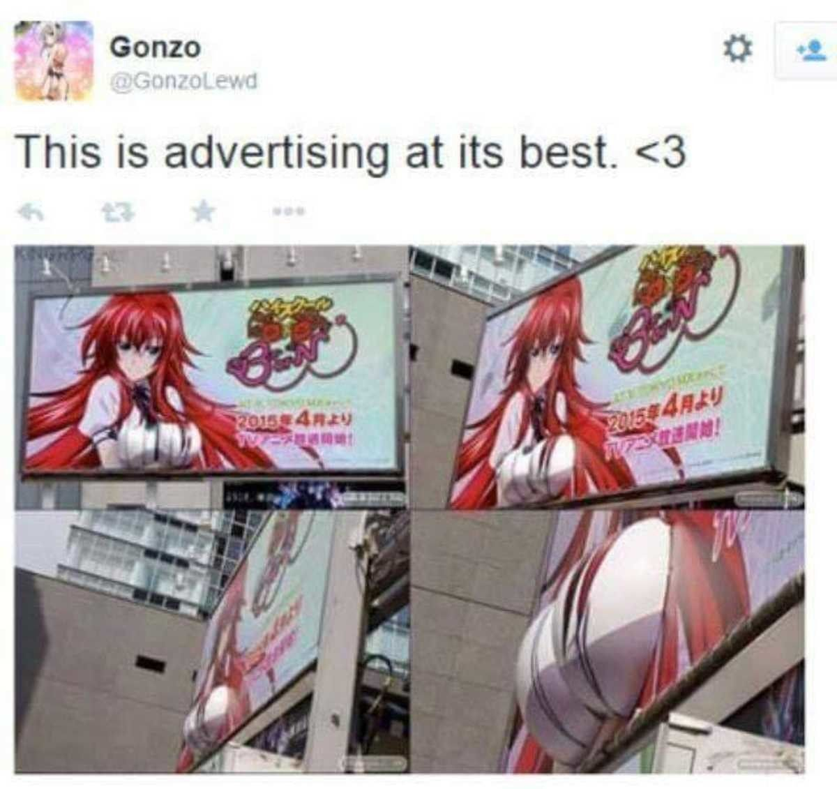 Japanese ads can really pop out at you