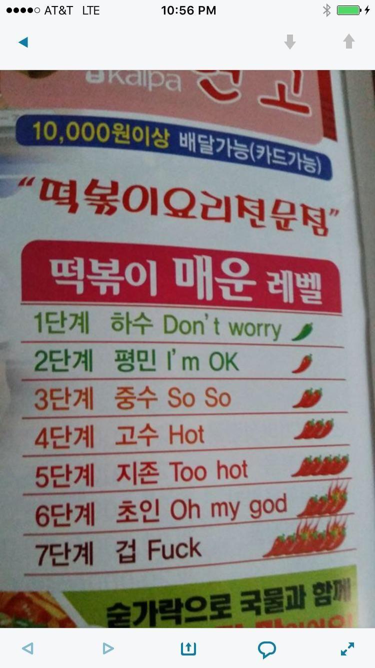 This menu