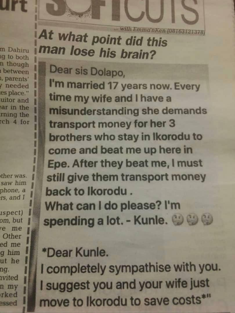 Nigerian Problems...