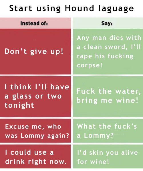 I do use the second one