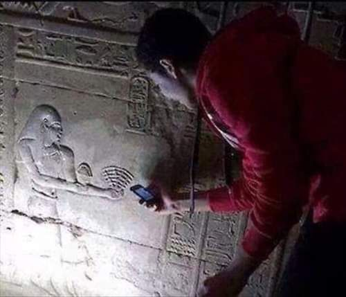 Ancient Wi-Fi