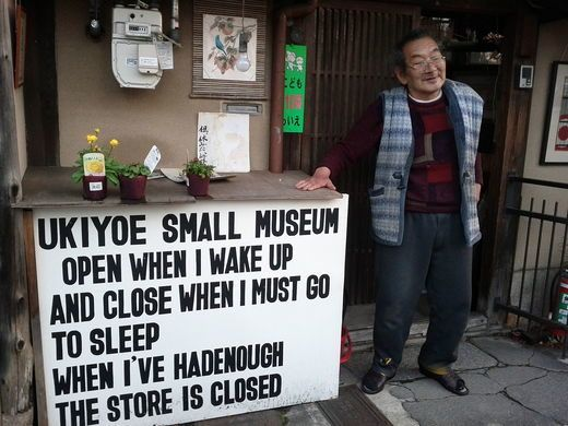 The owner of Ukiyoe Small Museum in Kyoto definitely has got life figured out.
