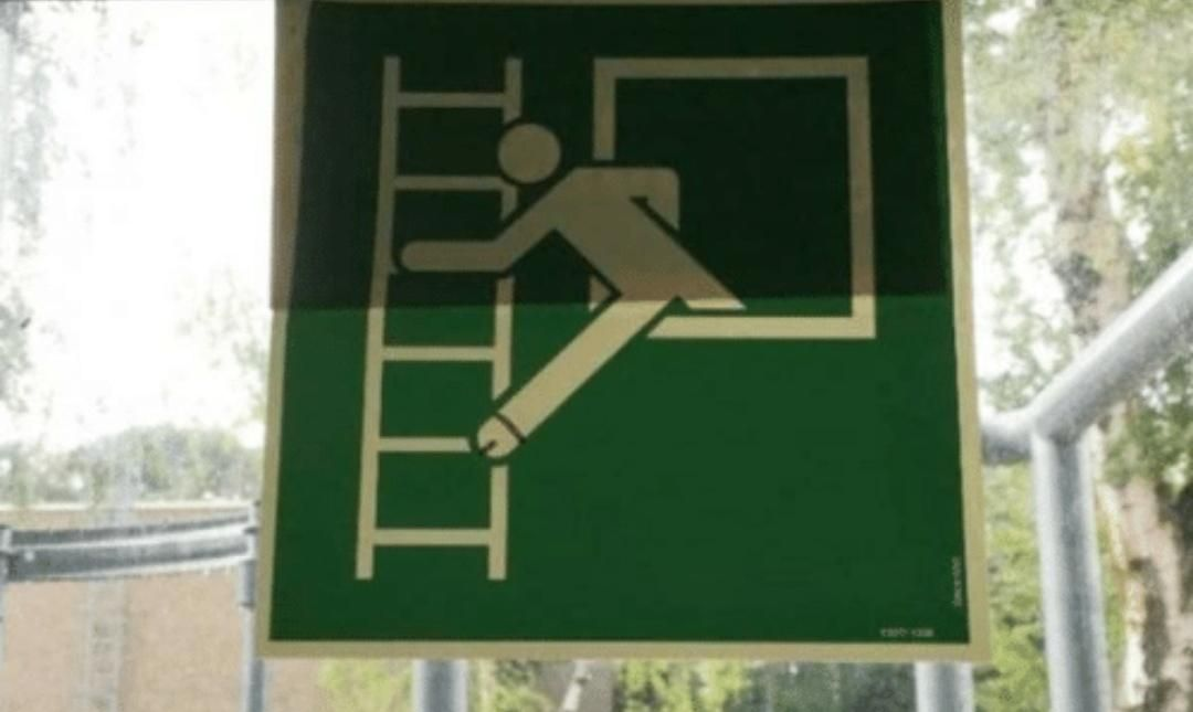 In case of an emergency, hurl your enormous penis out the nearest window, and climb to safety