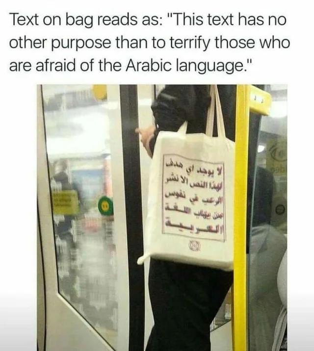 Arabic phobic