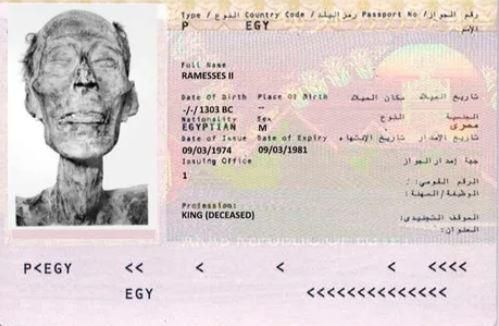 Ramesses II was issued a passport in order to be able to travel to France in 1974.