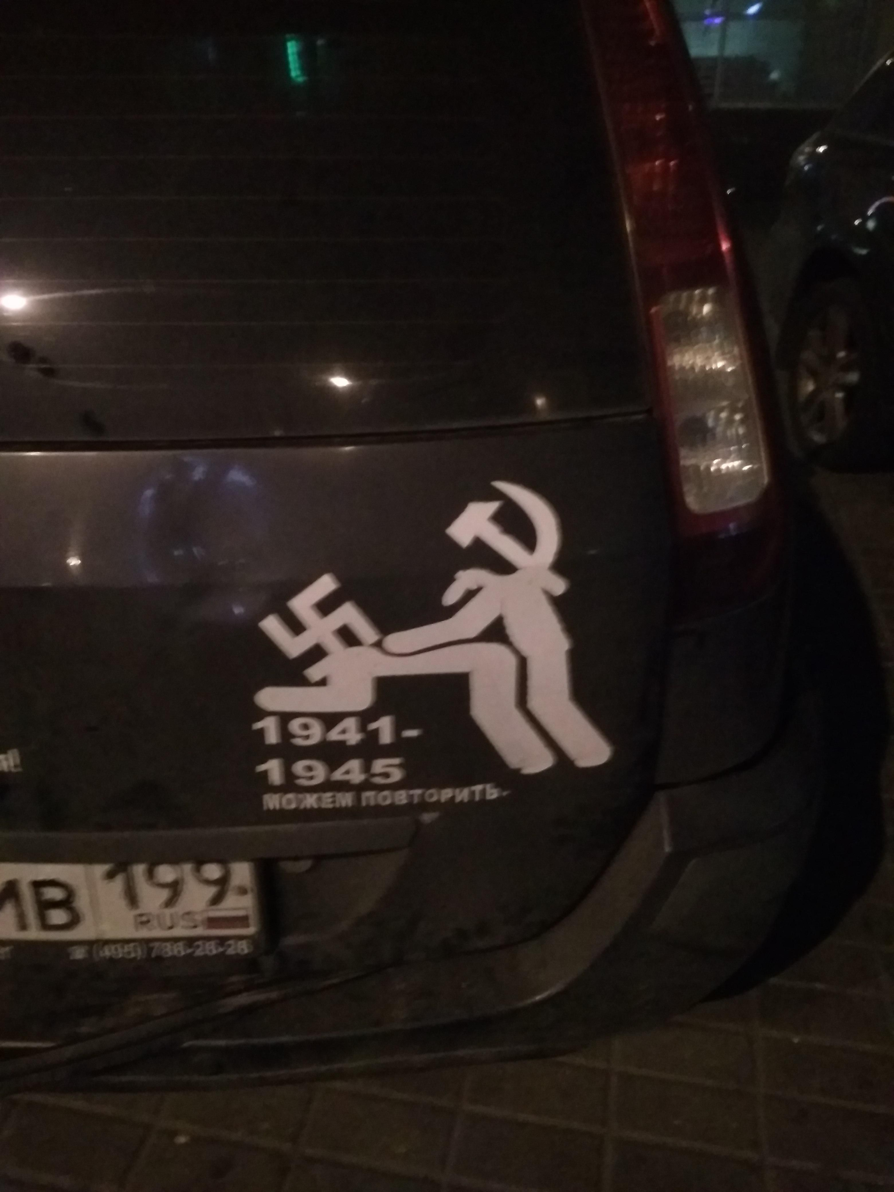 This sticker in the back of a car in Moscow.