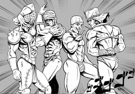 The 4rth Pillar Man (the strongest of them all) ゴゴゴゴ