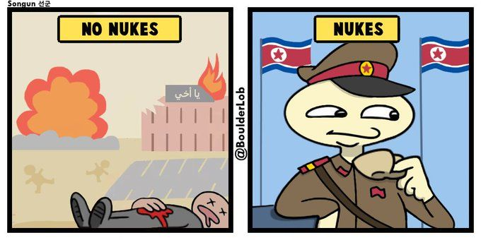 So many Stonetoss clones these days, it's hard to keep up with all of them