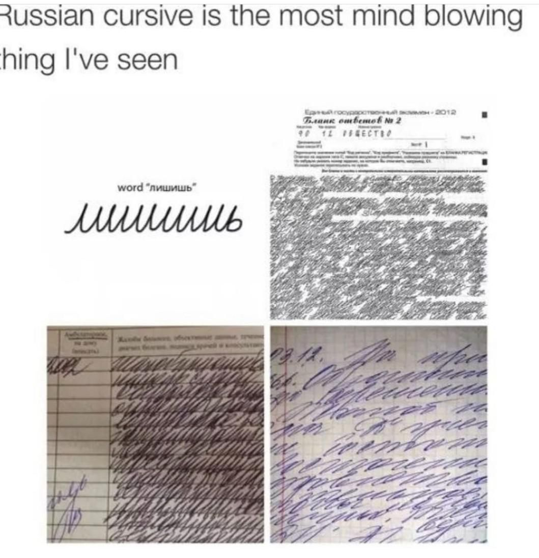 This looks like my handwriting