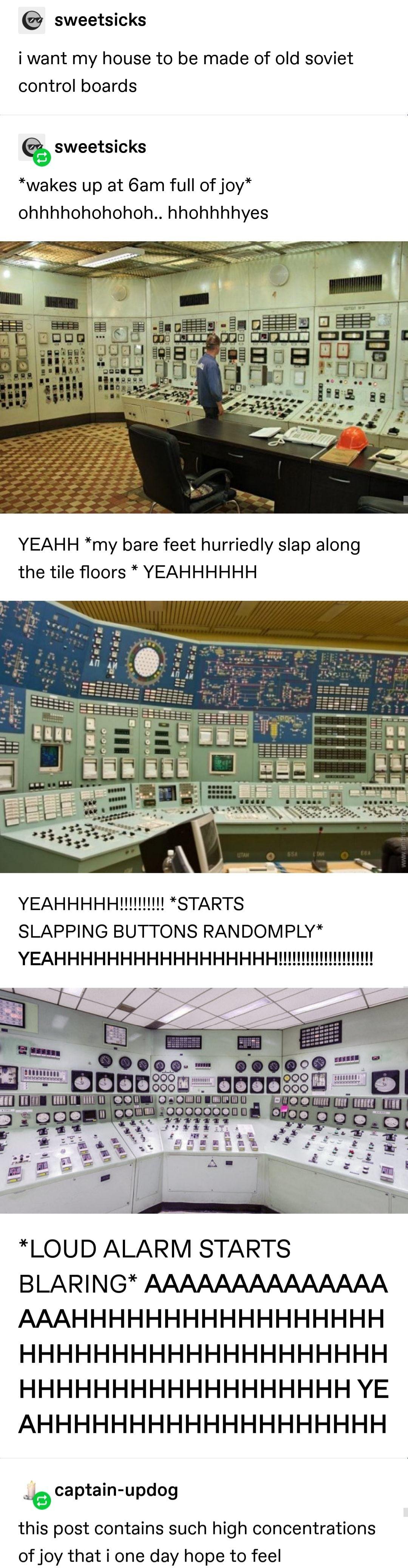 ядерная кнопка в ванной