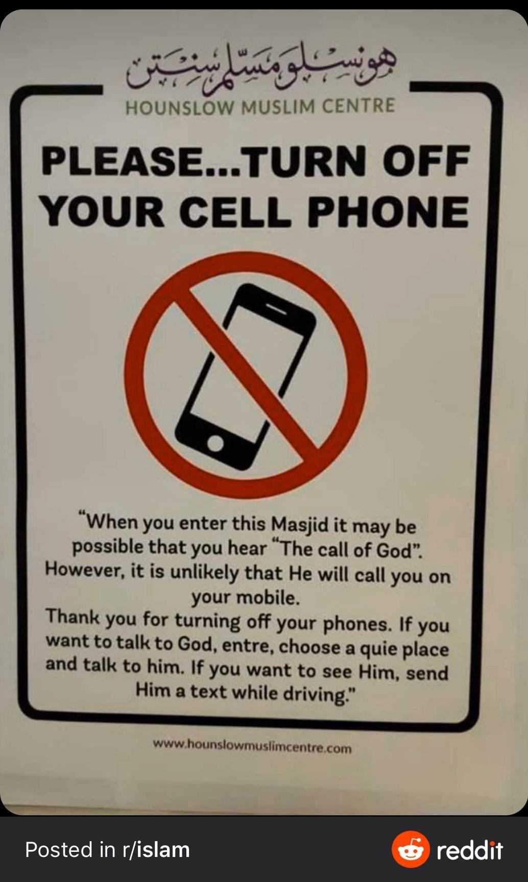 No phones, please