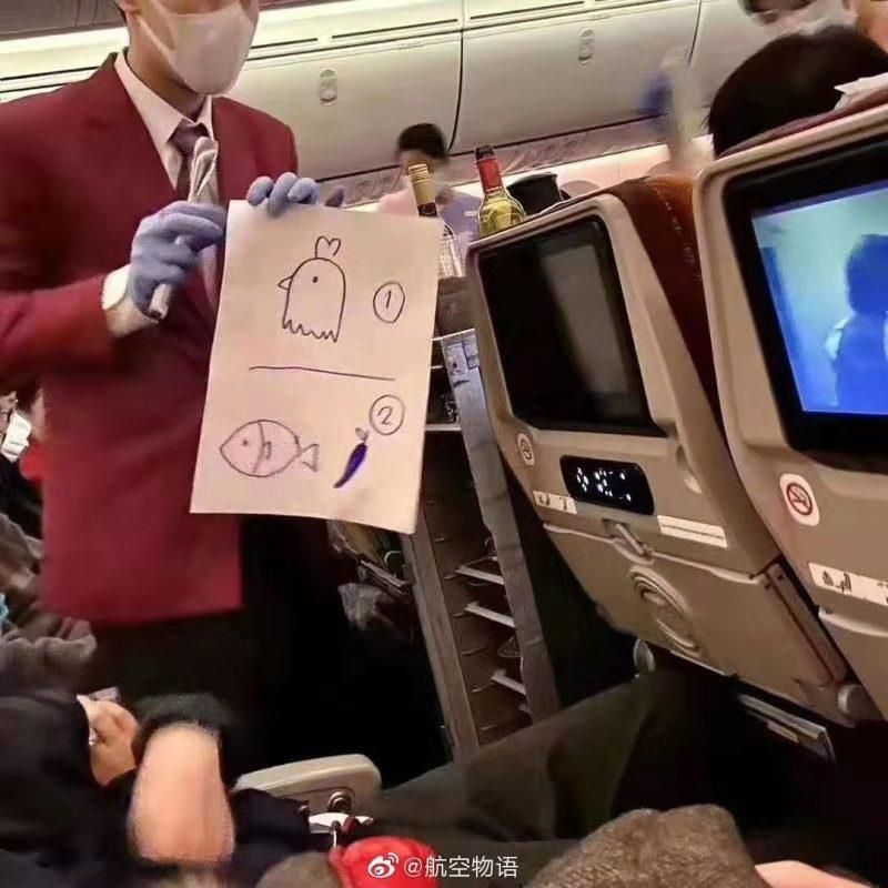 This is on a flight in China