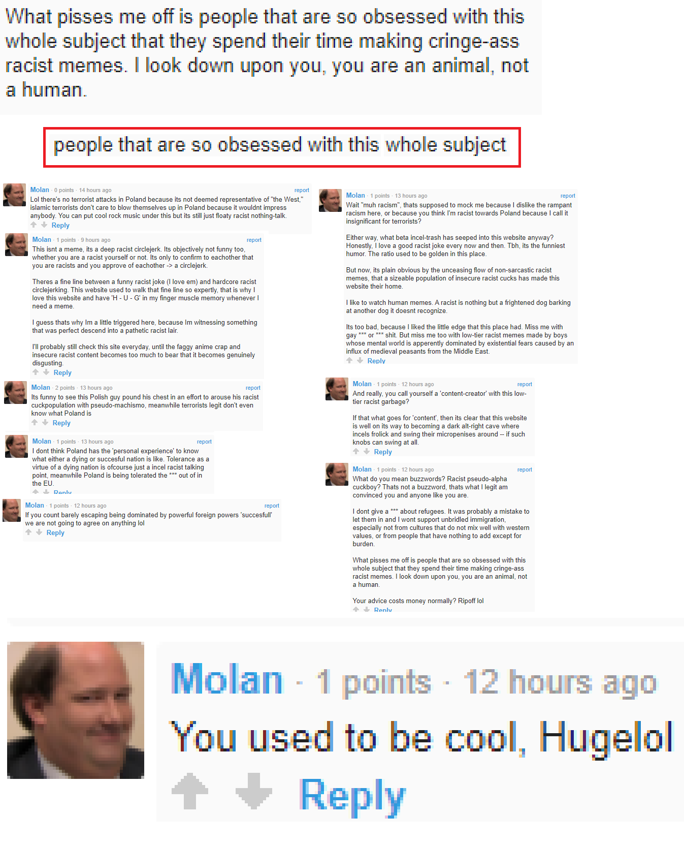 You used to be cool, Hugelol