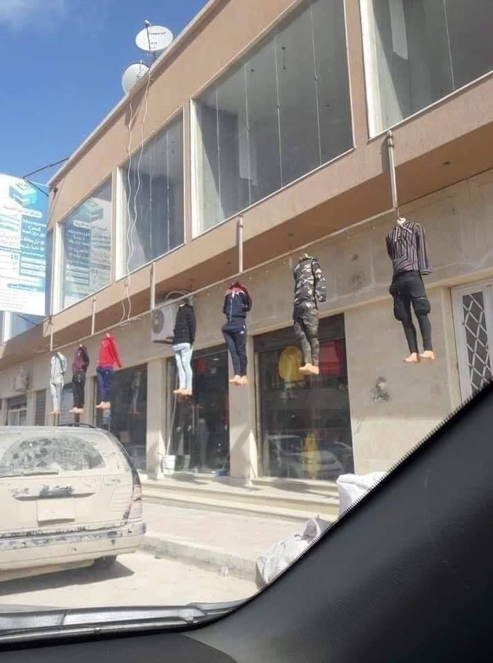 Just a normal clothing store