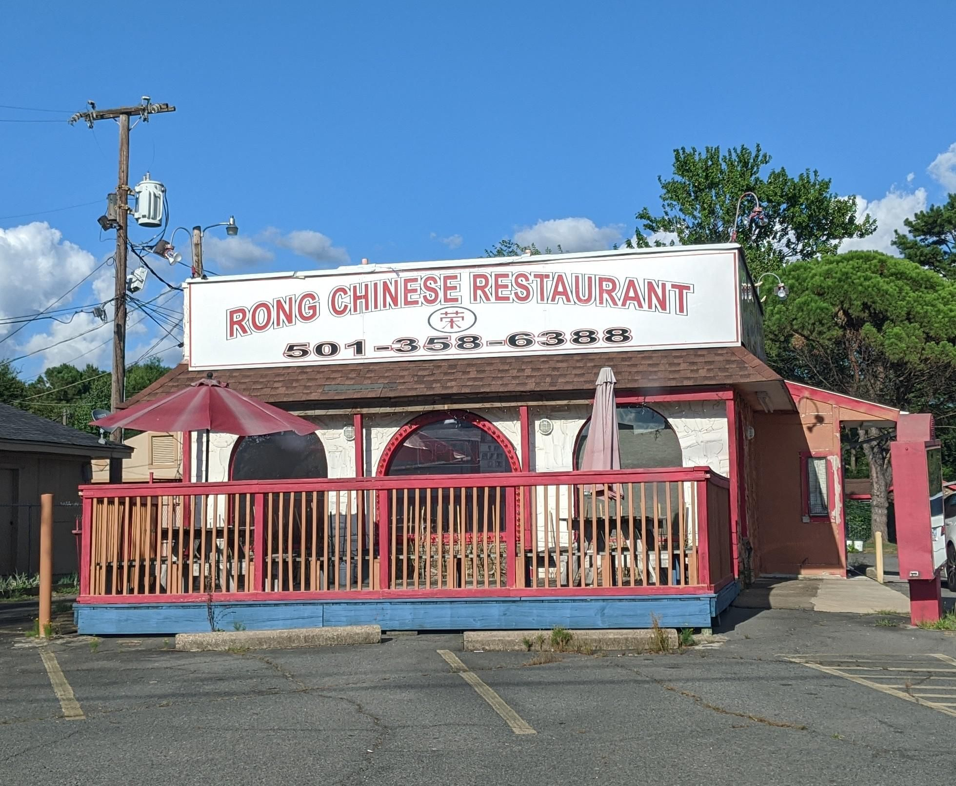 """I always imagine Samuel L Jackson is sitting just inside the door and loudly says """"You just walked into the Rong Chinese Restaurant, motherf*****!"""" when someone walks in."""