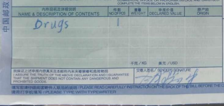 My asian dad just mailed me some medicines from China, and behold what he wrote in item description.