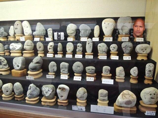 Japan has a museum of rocks that look like faces