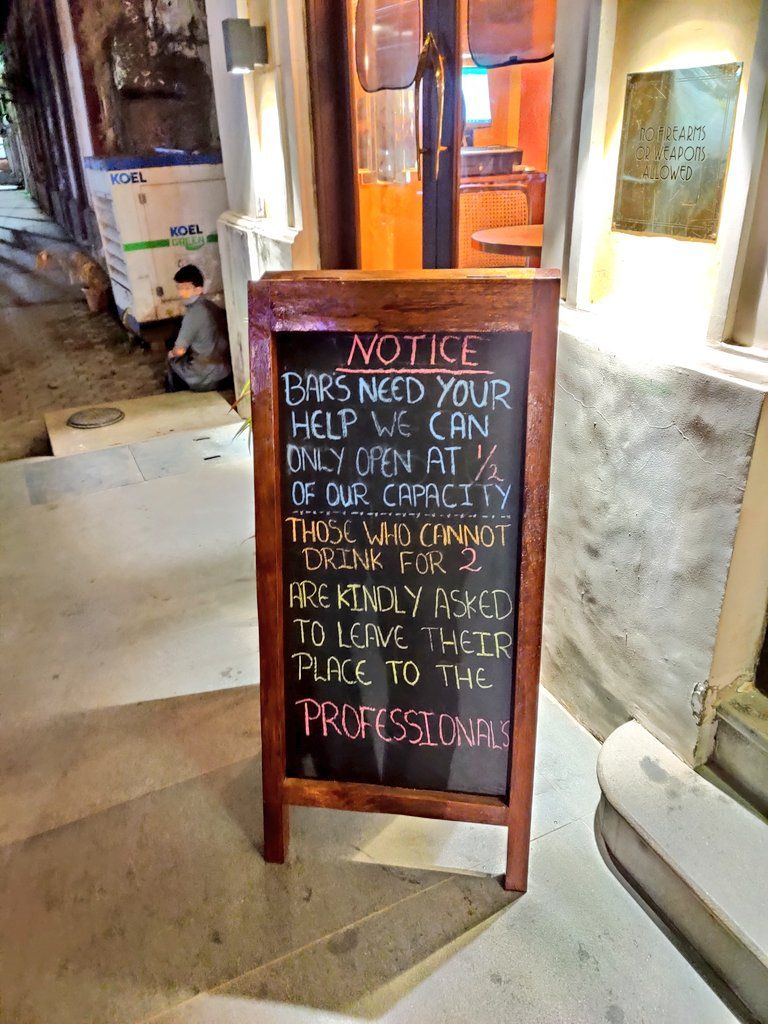 Notice outside a bar
