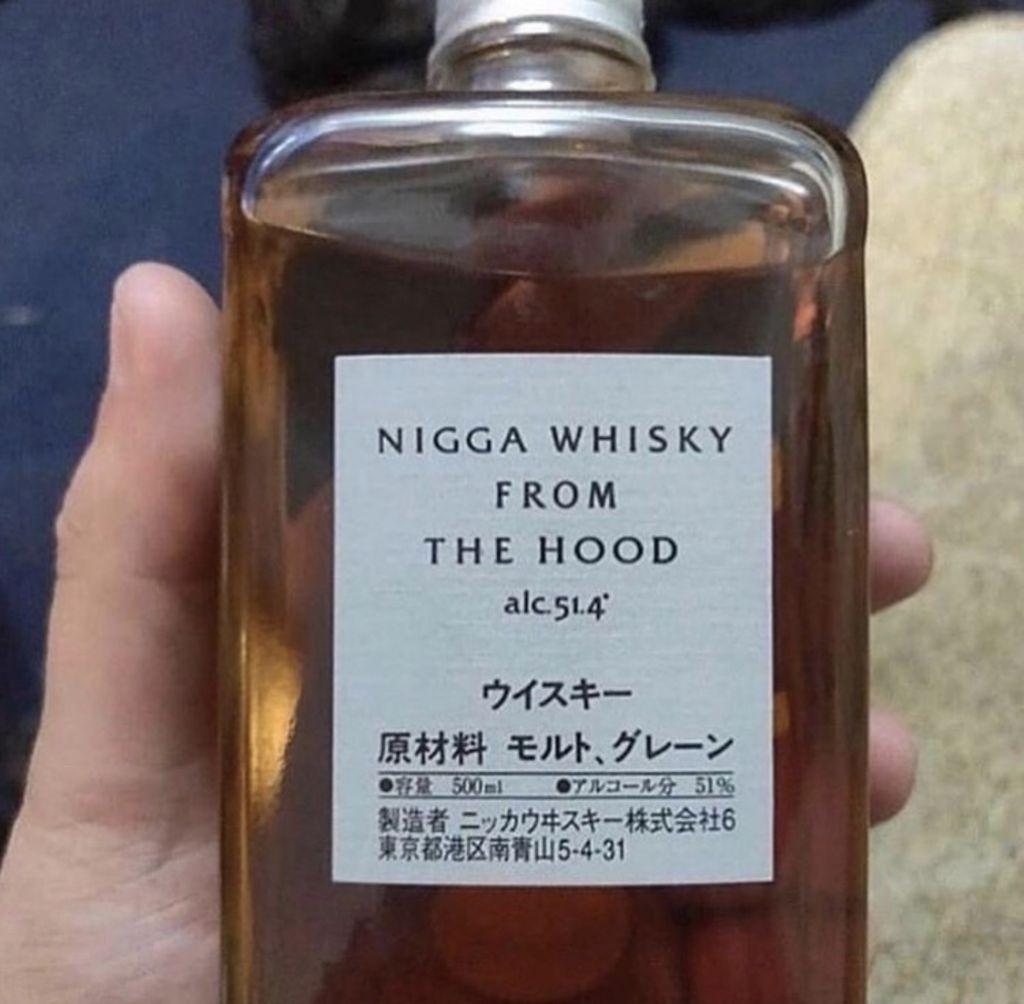 Sweet bottle