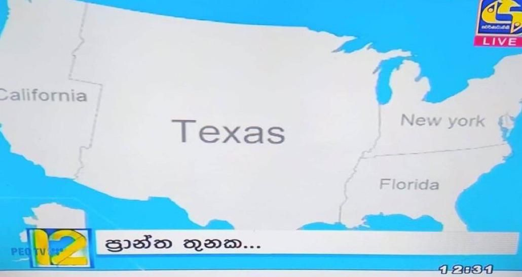 This Sri Lankan news channel knows the US oddly well