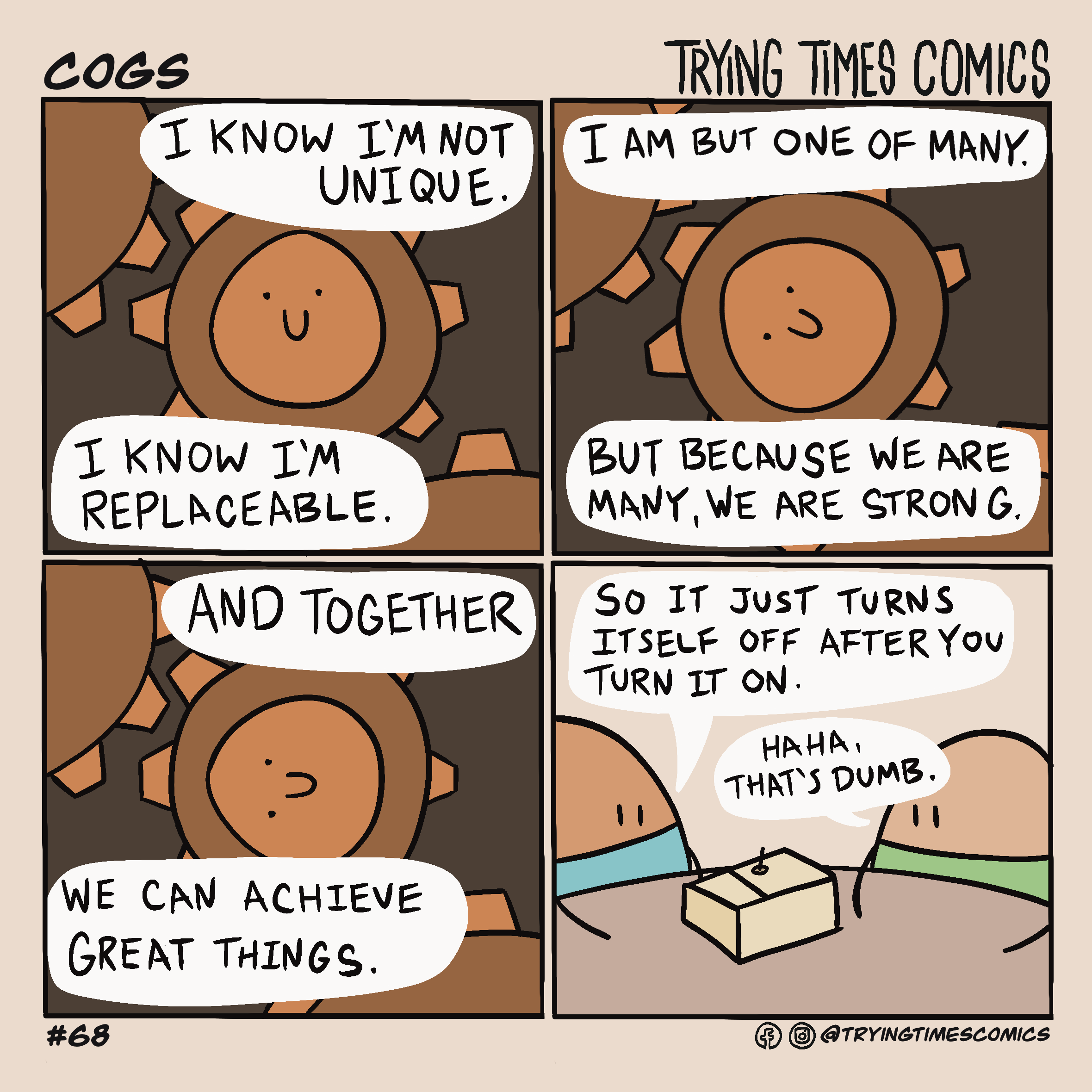 Just keep spinning