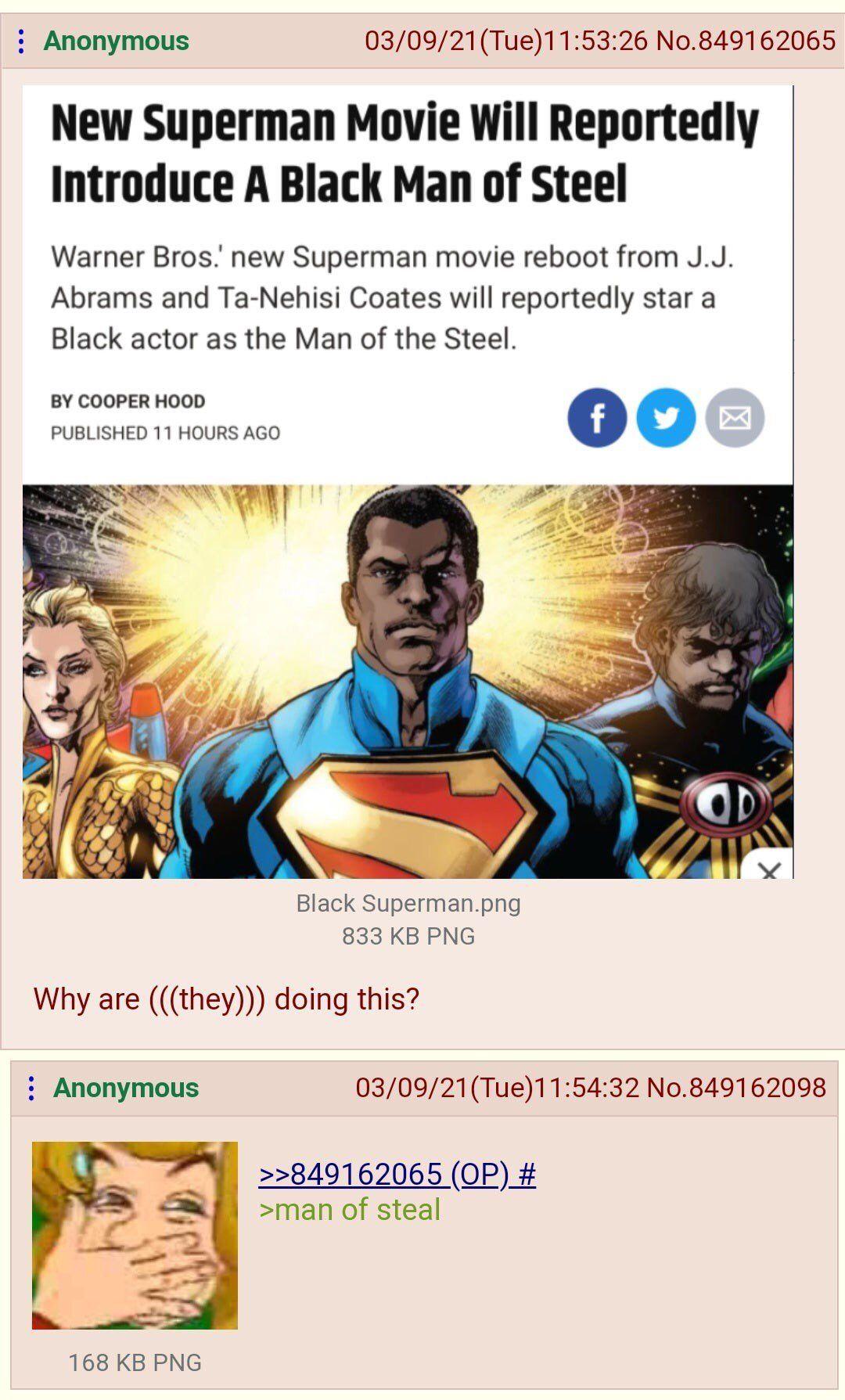 meme material