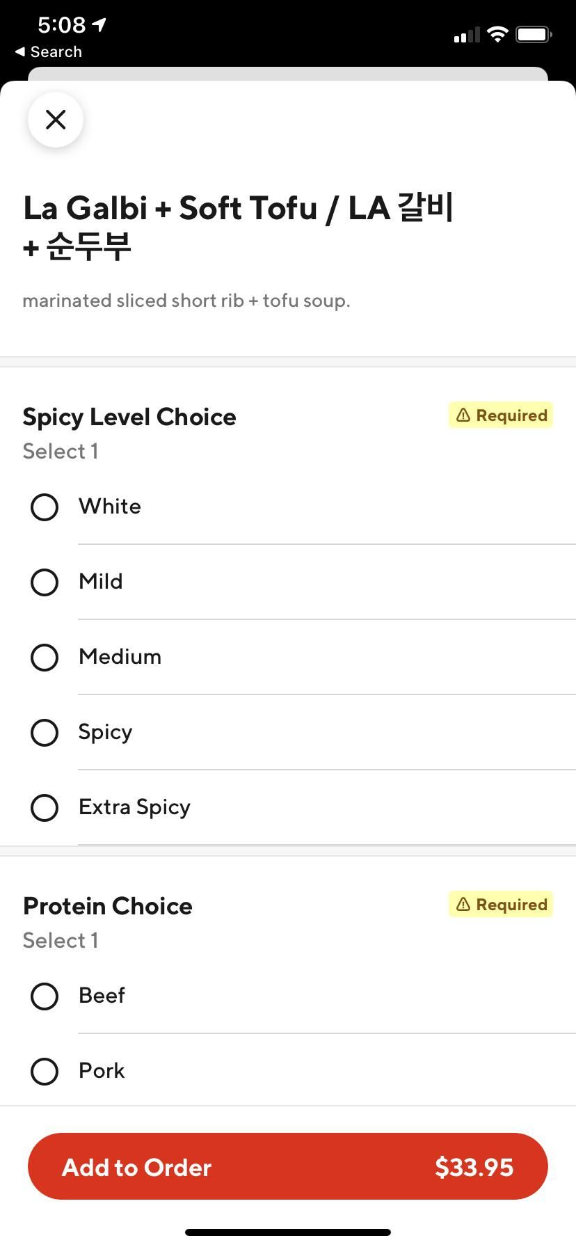 Ordered Korean food and noticed that they now offer a spice level below mild.