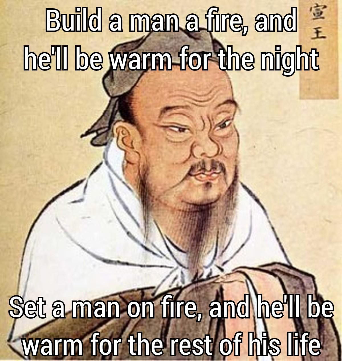 Thanks, Confucius. That's a good wisdom