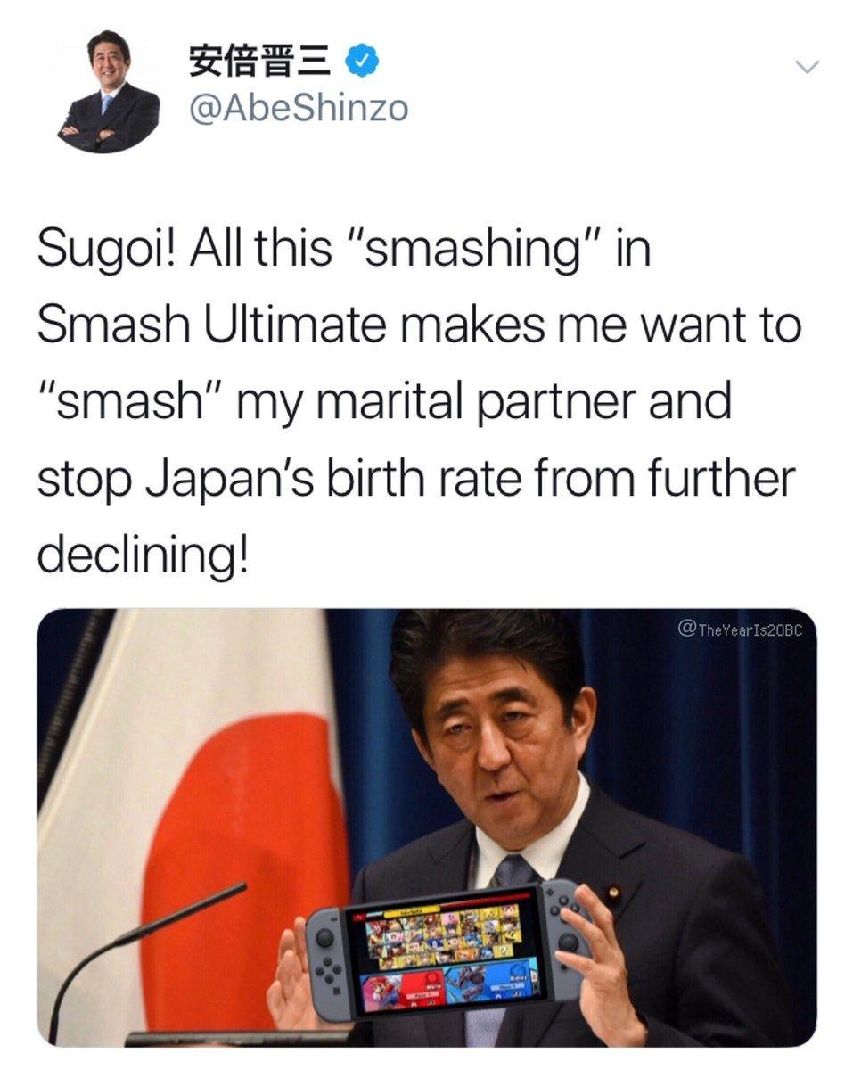 smash puss