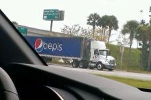 """we don't have Coke, is Bepis okay?"""