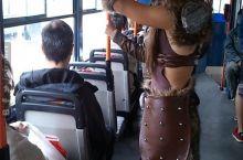 Skyrim fast travel